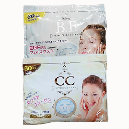 Mặt nạ Collagen BB CC Benoa Nhật Bản túi 30 miếng