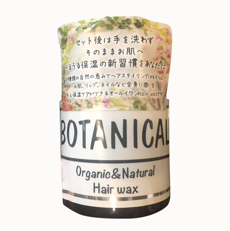 Sáp vuốt tóc Botanical Organic & Natural Hair Wax 47g Nhật