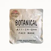Mặt nạ dưỡng ẩm Botanical All In One Face Mask của...