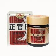 Viên uống hồng sâm Hàn Quốc Korean Red Ginseng Extract Pill