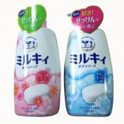 Sữa tắm Milky Body Soap, sữa tắm bò Nhật Bản 580ml mẫu mới