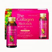 The Collagen Rich Rich Shiseido, Collagen dạng nướ...