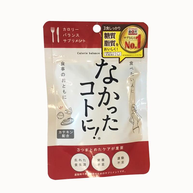 Enzyme giảm cân ban ngày Nakatta Kotoni 120 viên Nhật Bản