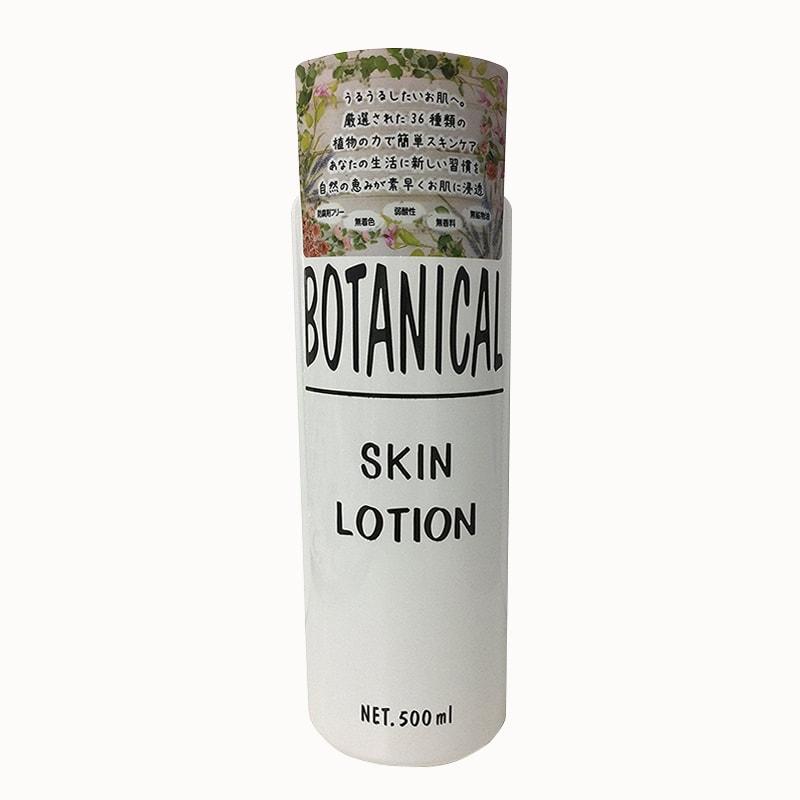 Lotion dưỡng da thực vật Botanical Skin Lotion 500ml của Nhật