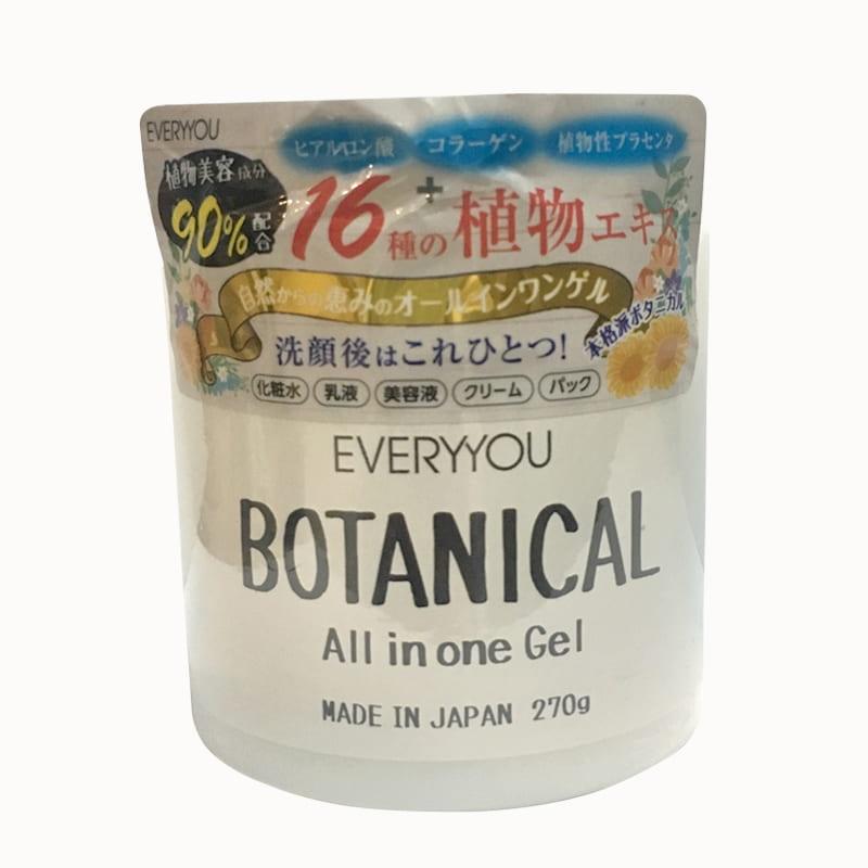 Kem dưỡng ẩm Botanical All In One Gel Everyyou 270g