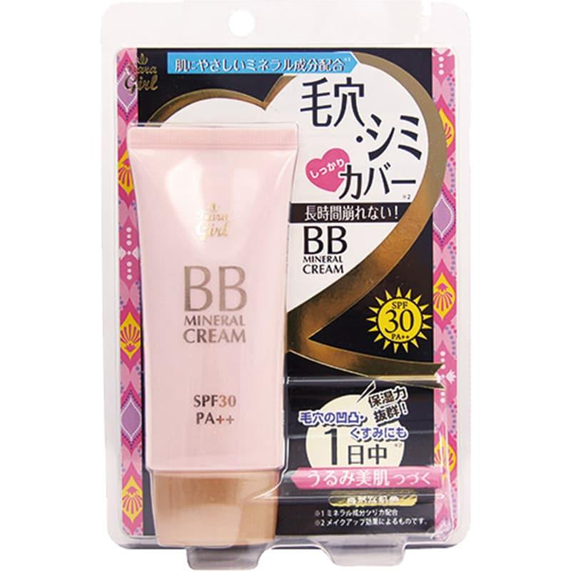 Kem trang điểm Tiara Girl BB Mineral Cream SPF30 PA++ 50g