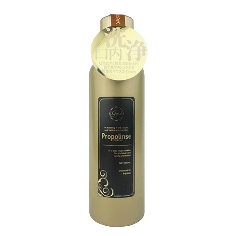 Nước súc miệng Propolinse Gold 600ml giữ ẩm khoang miệng