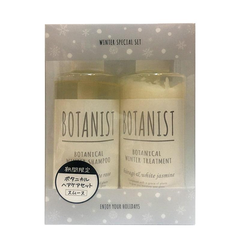 Bộ dầu gội xả Botanist Botanical Winter Special Set của Nhật