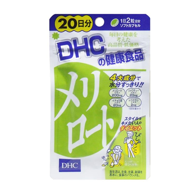 Viên uống thon gọn đùi DHC 20 ngày nội địa Nhật Bản