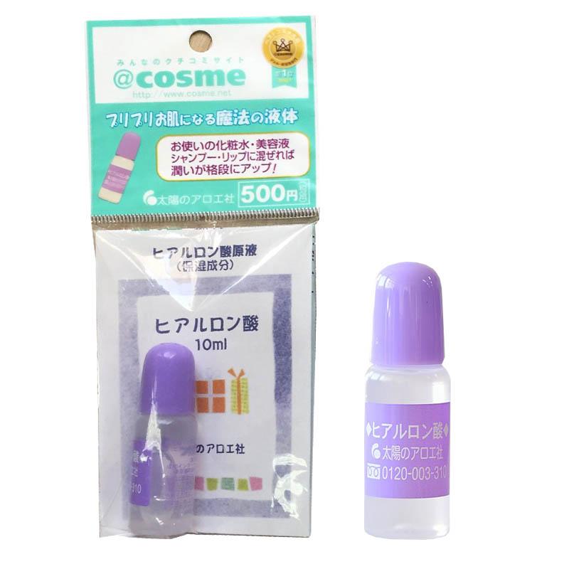 Serum HA Hyaluronic Acid Taiyou No Aloe 10ml của Nhật