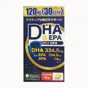 Thuốc bổ não DHA EPA và DPA của Nhật Bản hộp 120 viên