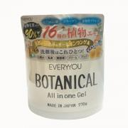Kem dưỡng ẩm Botanical All In One Gel Everyyou 270g