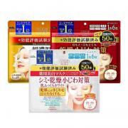 Mặt nạ Kose Clear Turn 50 miếng Nhật Bản - dưỡng d...