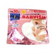 Mặt nạ Kose Babyish 50 miếng của Nhật Bản - dưỡng ...