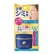 Kem dưỡng trắng da Meishoku Whitening Essence Cream 55g