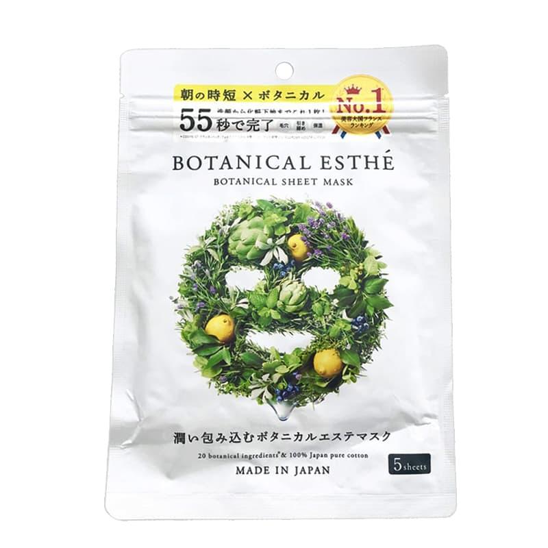 Mặt nạ thảo mộc Botanical Esthe 7 in 1 túi 5 miếng Nhật Bản