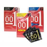 Okamoto 0.01 Zero One Condoms - Bao cao su mỏng nh...