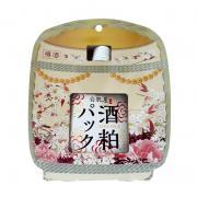 Mặt nạ bã rượu Sake Kasu Face Pack 120g Nhật Bản ủ...