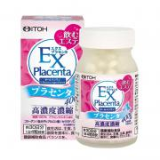 Viên uống nhau thai cừu EX Placenta Itoh 4000mg củ...