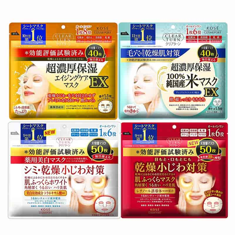 Mặt nạ giấy dưỡng da Kose Cosmeport của Nhật Bản