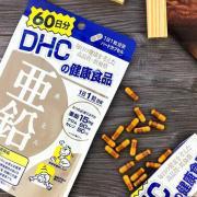 Viên uống bổ sung kẽm DHC 60 viên chính hãng Nhật Bản