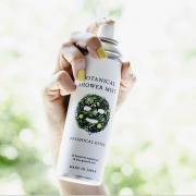 Xịt khoáng dưỡng da Botanical Shower Mist 160g của Nhật Bản