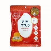 Mặt nạ IAC - Labo Rice Mask 10 miếng chiết xuất từ gạo