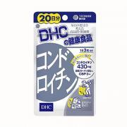 Viên sụn vi cá mập DHC 20 ngày của Nhật hỗ trợ xương khớp