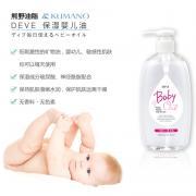 Dầu dưỡng cho bé và người lớn Deve Baby Oil 300ml Nhật Bản
