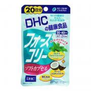 Viên uống giảm cân DHC dầu dừa 20 ngày của Nhật Bản