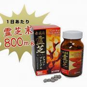 Nấm Linh Chi Sừng Hươu Nhật Bản Chính Hãng Hộp 240 Viên Giá Tốt