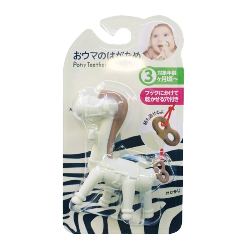 Ngậm nướu hình con ngựa Pony Teether cho bé của Nhật Bản