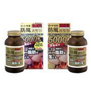 Viên uống giảm mỡ bụng Rohto 5000mg 264 viên của Nhật Bản