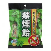 Kẹo cai thuốc lá Nhật Bản Smokeless từ thảo mộc thiên nhiên