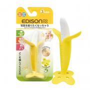 Ngậm nướu Edison hình quả chuối cho bé của Nhật Bản