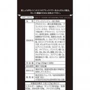 Thuốc giảm cân Svelty Quality Diet 150 viên số 1 của Nhật Bản