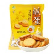 Bánh quy trứng muối Đài Loan 180g, 500g ngon cực đỉnh