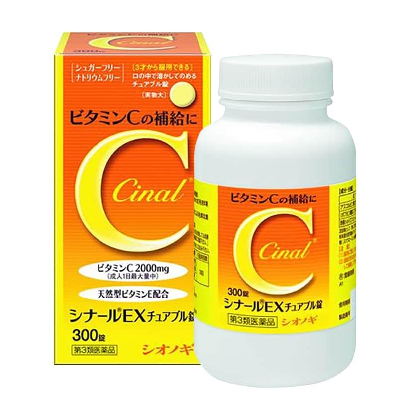 Viên Uống Cinal Vitamin C 2000mg Nhật, trắng da mờ thâm nám