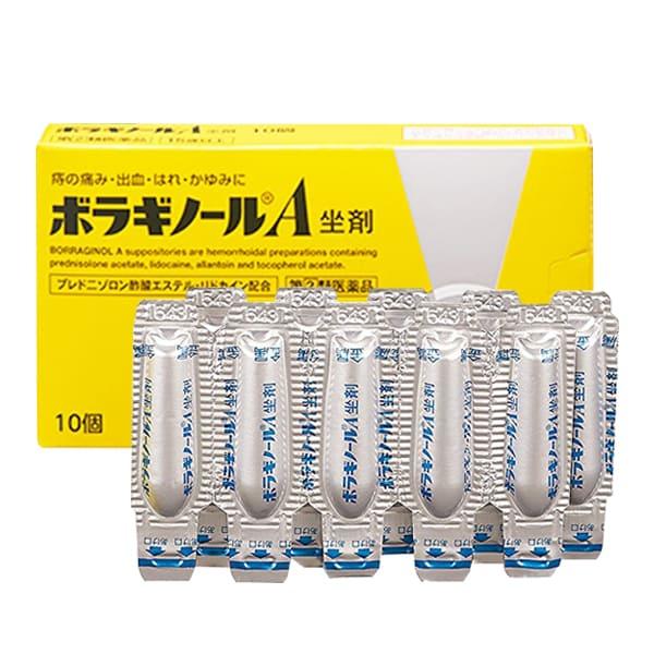 Viên đặt trị trĩ chữ A của Nhật Bản 10 viên hiệu quả nhất
