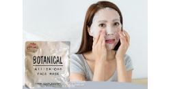 [7] mặt nạ giấy cho da hỗn hợp siêu rẻ và cực tốt