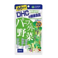 Viên Uống Bổ Sung Rau Củ Quả DHC 240 viên của Nhật