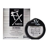 Nhỏ Mắt Sante FX Neo 12ml chính hãng của Nhật