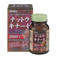 Viên uống hỗ trợ điều trị tai biến Nattokinase 2000FU Orihiro Nhật