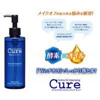 Dầu tẩy trang Cure Extra Oil Cleansing 200ml của Nhật