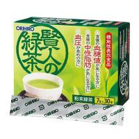 Trà xanh Orihiro Sage 30 gói - Trà xanh Nhật Bản chính hãng
