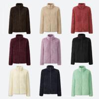 Áo lông cừu Uniqlo Nhật Bản - Áo thu đông đẹp cho nữ 2018