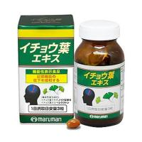 Thuốc bổ não Ginkgo Biloba Maruman tốt nhất của Nhật Bản