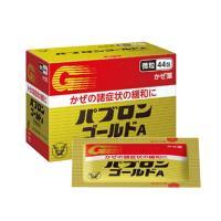 Thuốc cảm cúm của Nhật Pabron 44 gói, trị ho giảm sốt