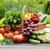 Nước uống Placenta 82x Sakura Premium 450000mg mẫu mới