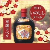 Rượu con heo Suntory Old Whisky 2019 tết Kỷ Hợi của Nhật